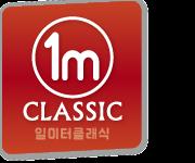 1mClassic