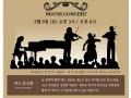 [5/9,5/16] 1m 하우스 콘서트  '공감'