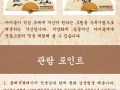 [8/1] 그림읽어주는베토벤(김홍도편)